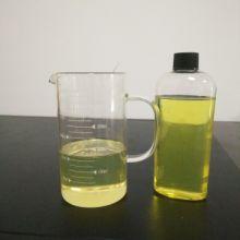 抗磨液压油供应商  液压油价格厂家报价批发
