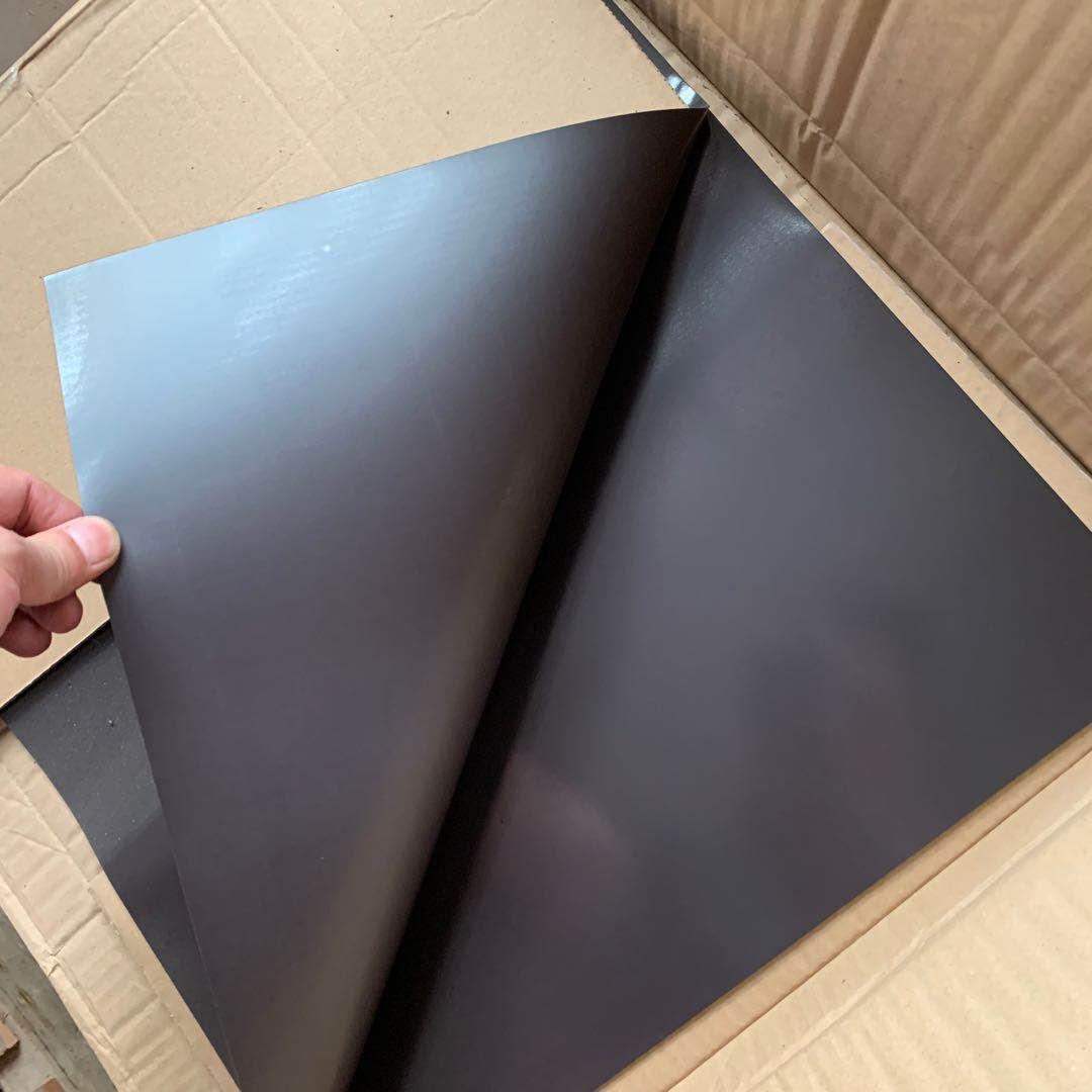 东莞磁卷材批发价 高胜磁卷材批发价 磁条厂家 黑色磁条可定做 浴室磁