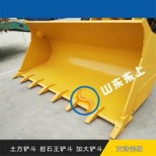 临工装载机铲斗全车配件工程机械配套的潍柴铲车柴油机总成