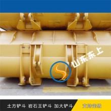 工程機械配件臨工955F裝載機鏟斗巖石斗加可以選配空調圖片