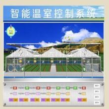 QY-09 智能温室控制系统生产厂家信息;QY-09 智能温室控制系统市场价格信息批发