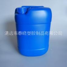 蓝色25公斤塑料桶/25L闭口方形桶/ 蓝色25公斤塑料方桶/闭口方形桶