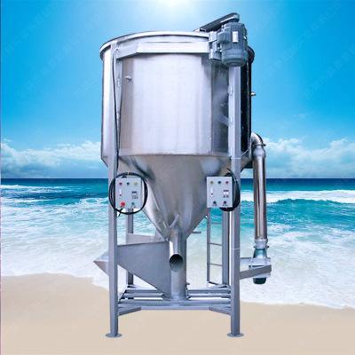 沈阳 北腾塑料颗粒搅拌机 熔喷布原料搅拌机 PP料拌料机 烘干搅拌一体机