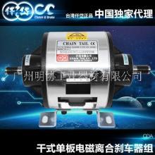 內藏式電磁離合剎車器駔/電磁離合剎車器組合體/CDA型離合器剎車組合體圖片