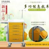 新款医院ABS急救车 ABS急救车 急救车 治疗车 医用推车