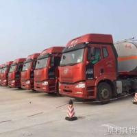 上海到贵阳危险品运输 整车零担 大件货运物流    上海至贵阳直达专线
