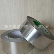 广东铝箔定制 铜箔生产厂家图片