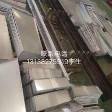 广东佛山钣金加工厂家 板件件图片