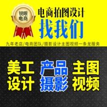 潍坊抖音短视频拍摄制作/淘宝产品图片拍摄 / 淘宝详情设计 潍坊短视频制作/淘宝产品拍摄图片