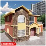 轻钢别墅新农村拼接定制房屋龙骨钢结构集成别墅 轻钢别墅能抗多少级台风