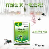 灭蝇药批发长效灭蝇药鹰人苍蝇药养殖场苍蝇药