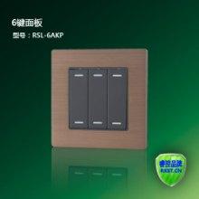 睿RSL-6AKP6键智能面板灯光照明控制面板批发