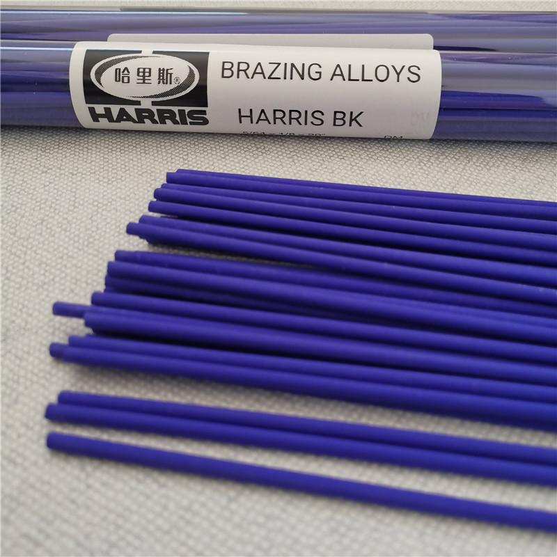 HARRISBK哈里斯铂K焊条 蓝色药皮的焊条 替代高银焊条