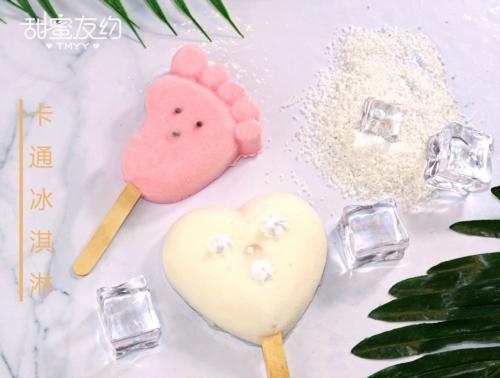 在广州开冰淇淋店怎么样 冰淇淋.