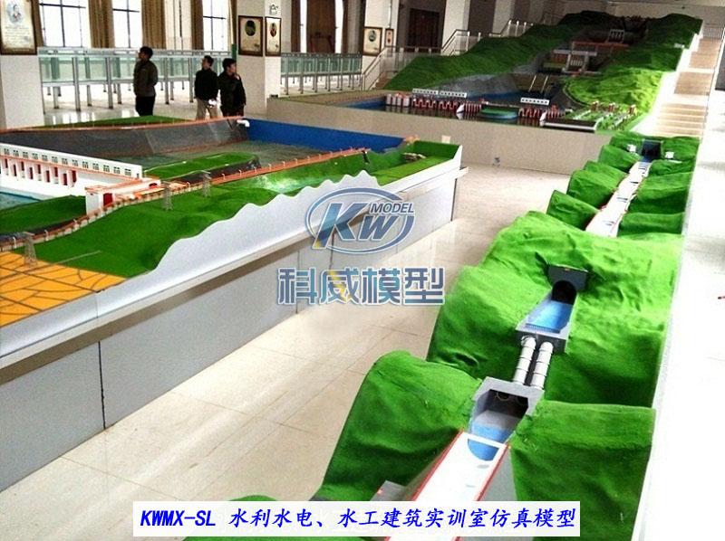 能源发电沙盘  风力发电模型价格  抽 水蓄能电站沙盘定制  三峡电站模型厂家