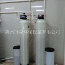 全自动软水器厂家 全自动软化水处理器 全自动软化水处理设备批发