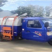 供应时风2立方三轮挂桶垃圾车 多功能环卫钩臂垃圾车厂家价格批发