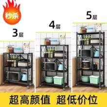 免安装折叠架厨房置物架多层落地收纳储物架可移动折叠书架图片
