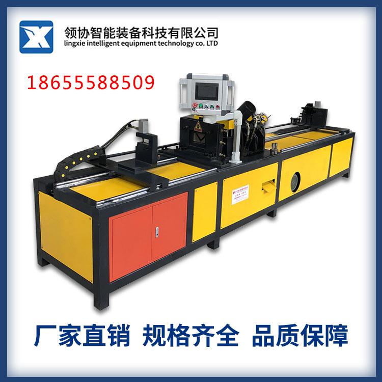 全自动数控角钢法兰生产线液压角铁自动法兰冲孔剪切倒角设备机