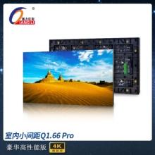 强力巨彩Q1.66 Pro 室内全彩led显示屏小间距大屏幕 整屏订制 强力巨彩Q1.66