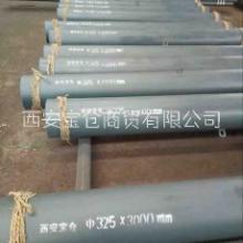 输灰双套管应用于煤矿管道吹灰 防堵塞的耐磨双金属双套管89*8+4管道图片
