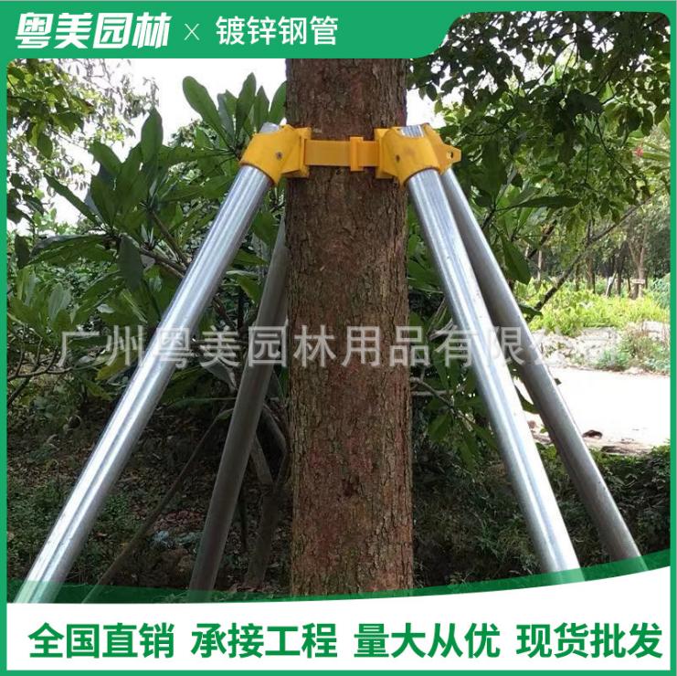 广州树木支撑器公司 玻璃钢管支撑厂家 玻璃纤维支撑厂家