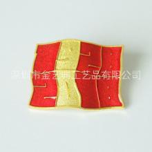 中国美院90周年校庆纪念徽章承制