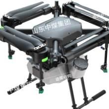 ZM410植保无人机中煤植保无人机厂家10L无人机批发