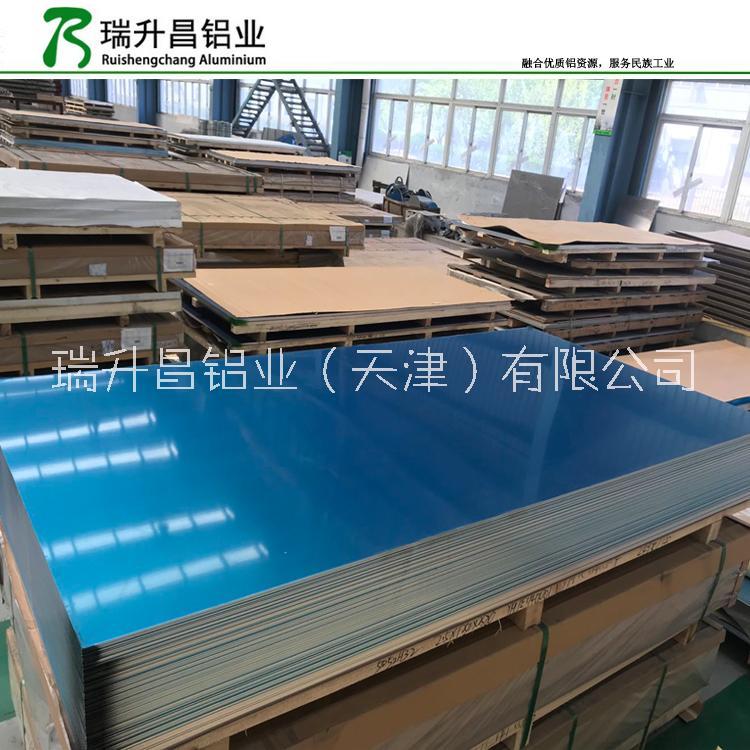 瑞升昌铝业供应5052铝板 5052H32铝板 5052防锈铝