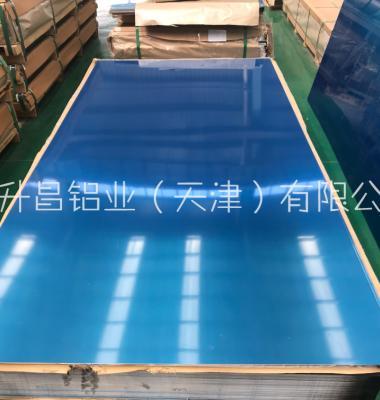 5052H32铝板图片/5052H32铝板样板图 (3)
