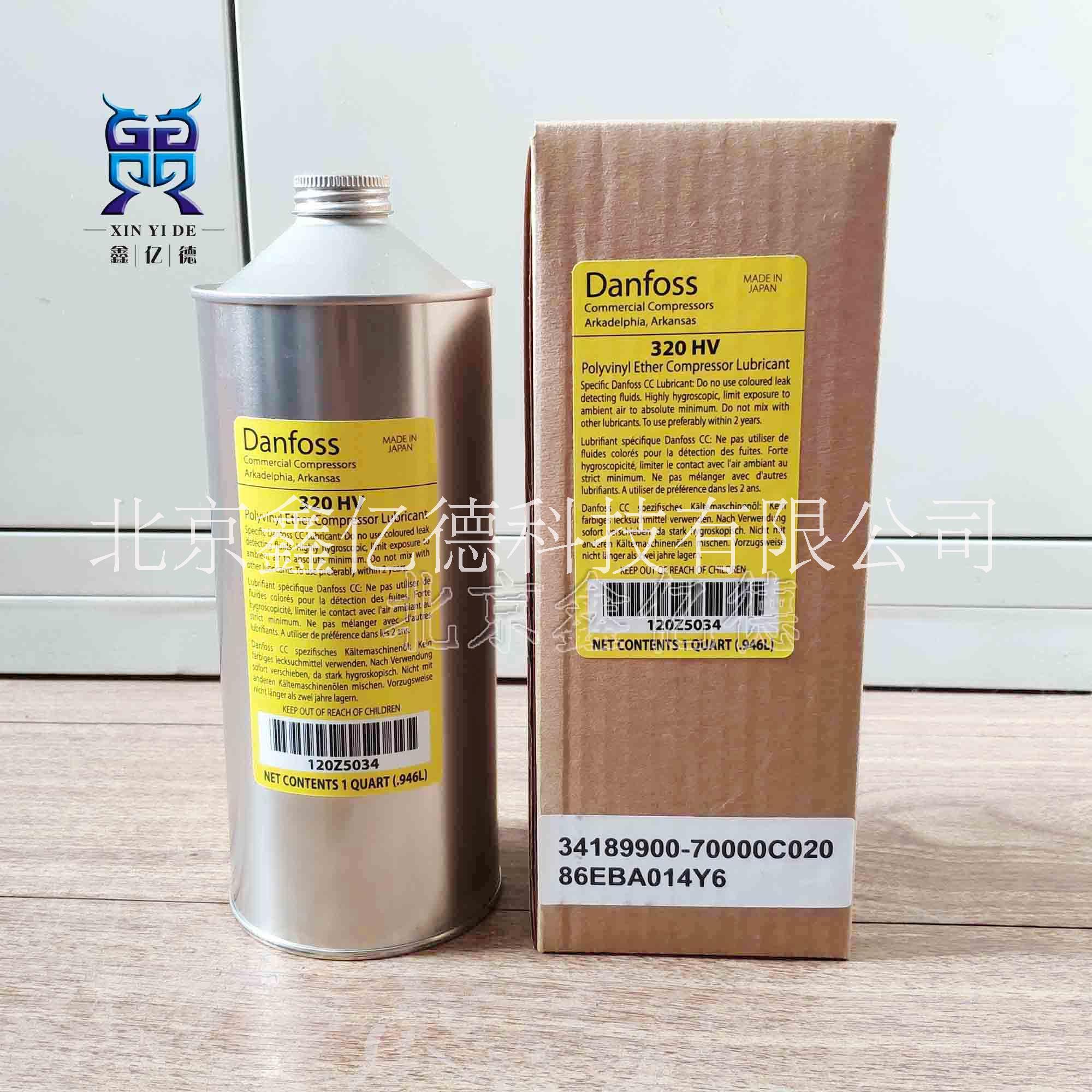 丹佛斯320HV冷冻油HRH/HCJ/VZH系列压缩机润滑油