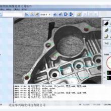WBY5.8版刑侦图像处理软件批发