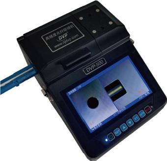 DVP500全自动二维光纤熔端机