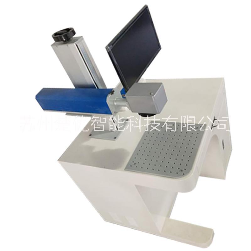 光纤激光打标机雕刻机柜式钥匙扣可乐刻字机 柜式激光打标机