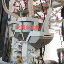吹膜米重机市场价格 吹膜米重机供应