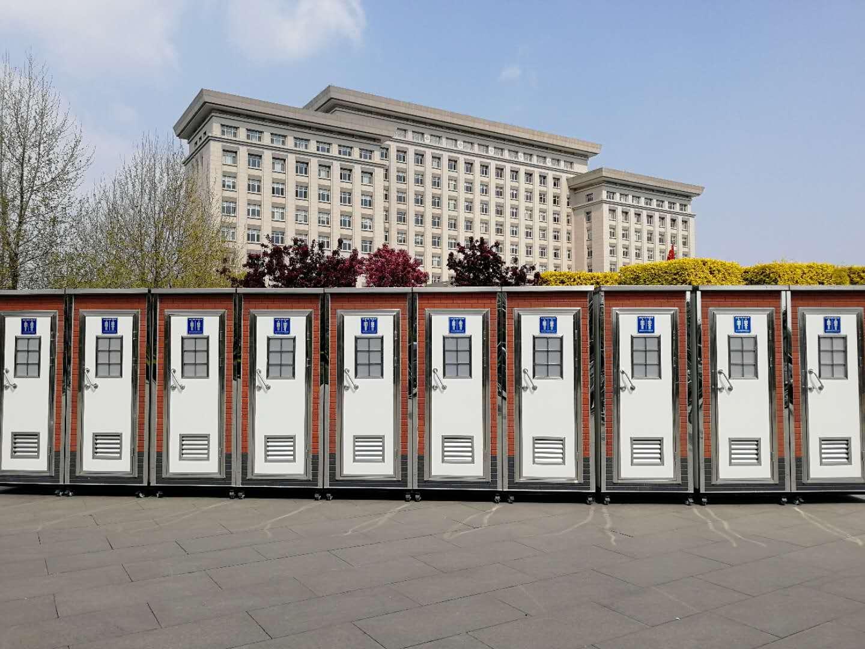 乌兰察布巴彦淖尔移动厕所租赁厂家销售
