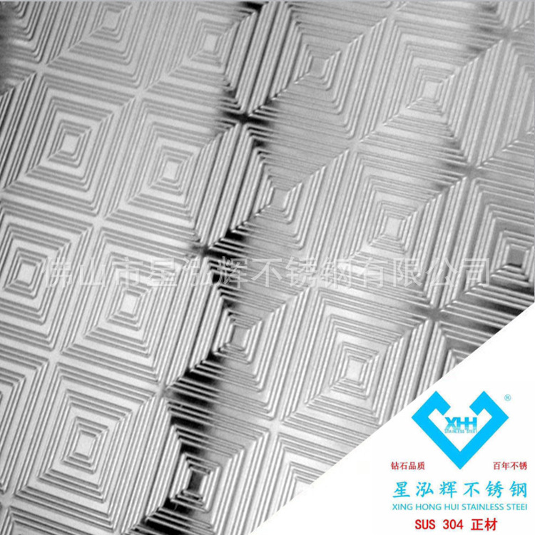 精美不锈钢压花板生产厂家 典雅家居装潢饰材供应商
