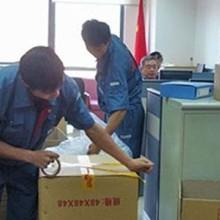 东莞至长沙长途搬家 行李托运 货运物流运输仓储服务  东莞到长沙搬家公司批发