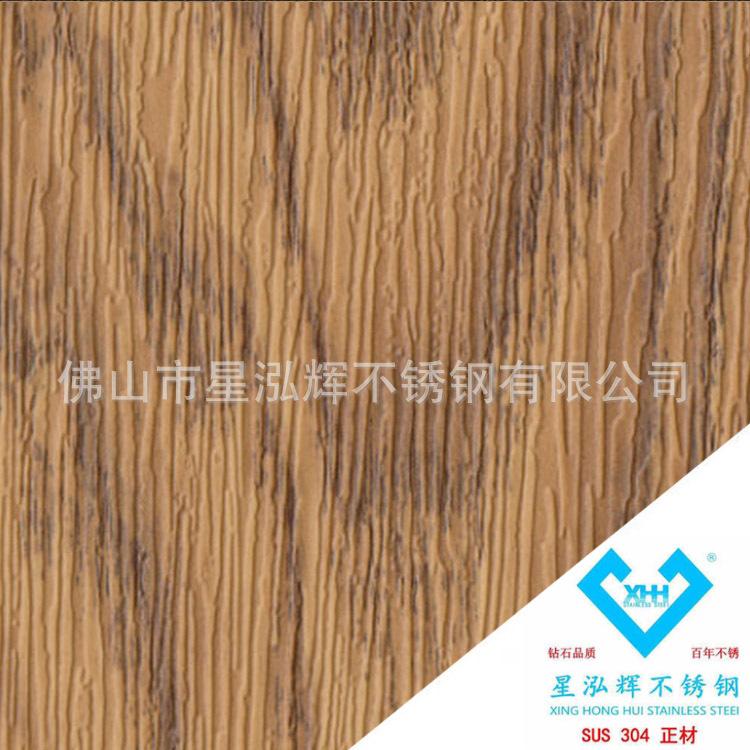 黄橡木不锈钢生产厂家 家居酒店装潢板材 工程装饰板供应商