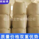 恒立塑编本厂可提供加工定做各种型号聚丙烯集装袋