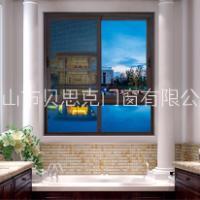厂家定制   钛镁铝合金推拉窗  隔音双层玻璃推拉窗