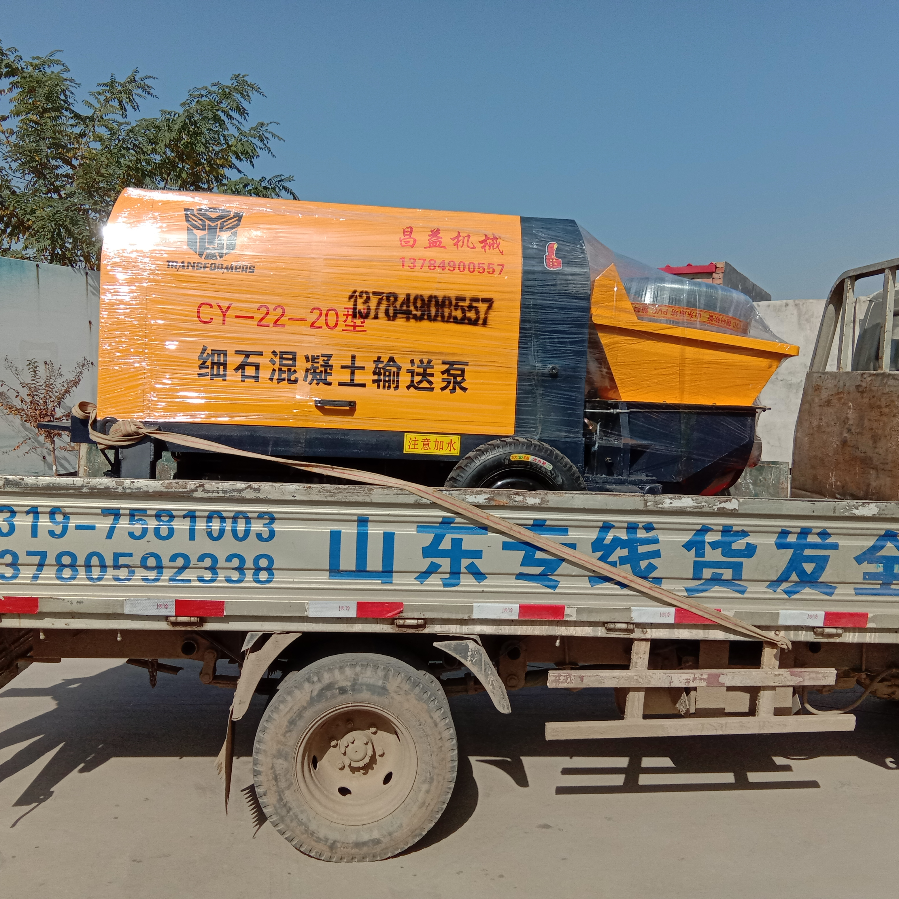 工地20细石混凝土泵制造厂家30型浇筑泵价格