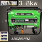 广东广州瑞可欣汽油发电机230V家用小型单相3KW3千瓦发电机组户