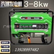 广东广州瑞可欣汽油发电机230V家用小型单相3KW3千瓦发电机组户批发