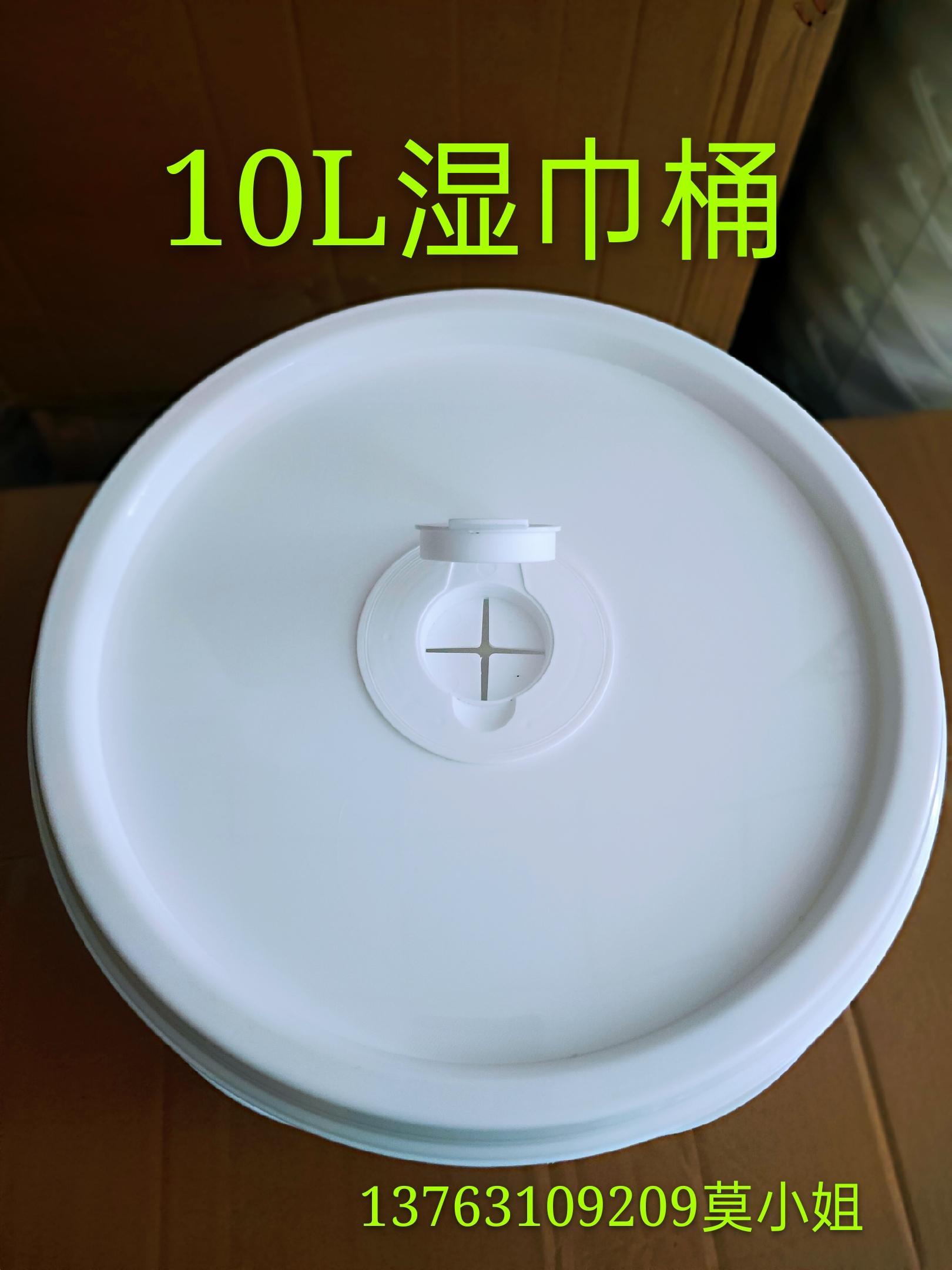 10L湿巾桶 浸润清洁工业湿巾桶