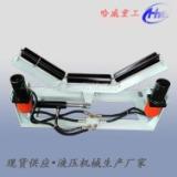 厂家直销 可加工定制 纠偏器 纠偏装置 江苏哈威重工 质量可靠 调偏装置