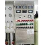 三达水双级反渗透纯水机PLC 电控系统 水处理设备电控系统价格-供应-厂家