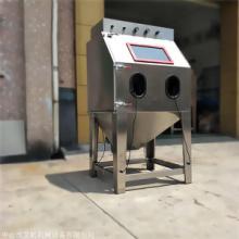 湖南湿式喷砂机 不锈钢表面处理液体喷砂机