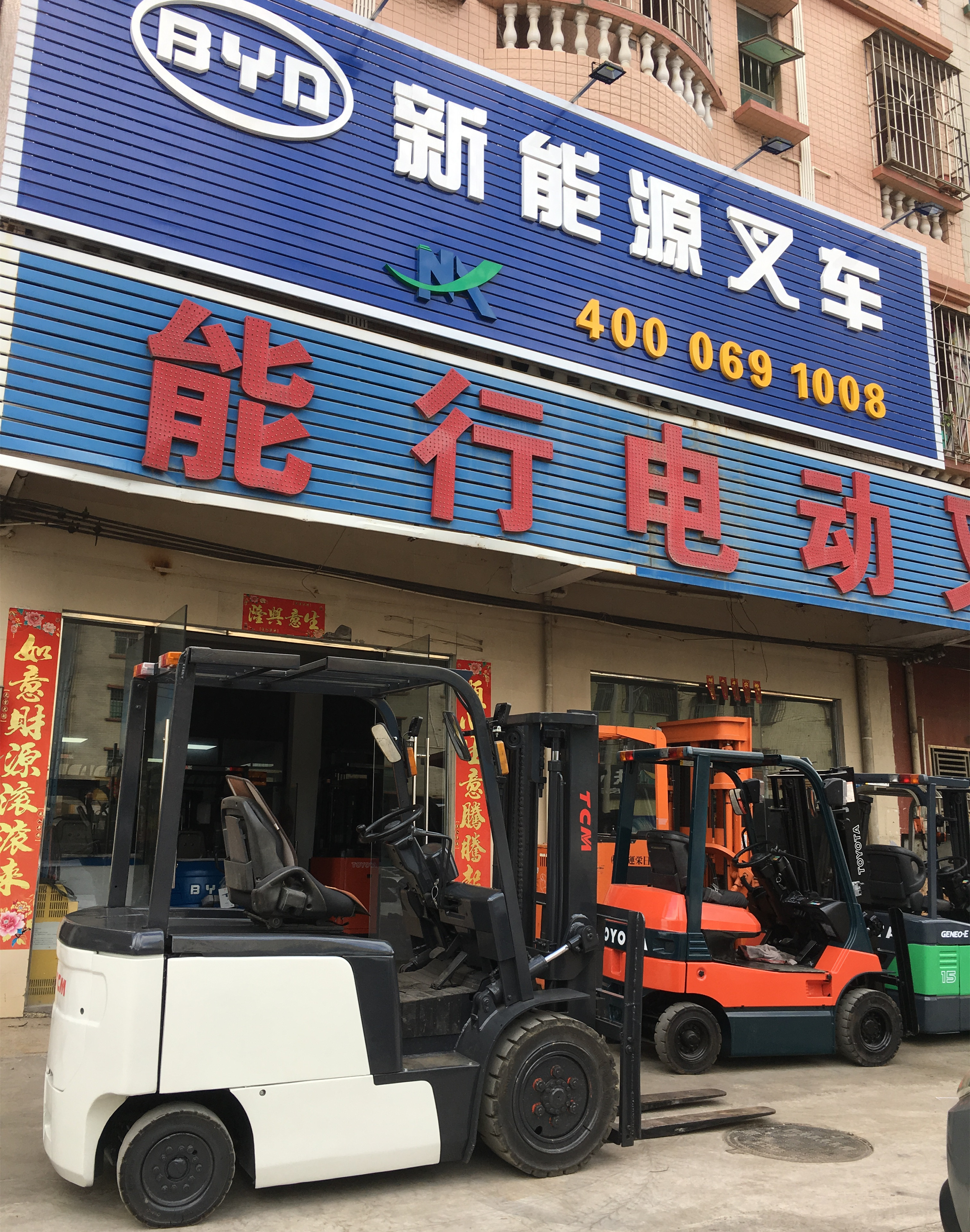 二手进口TCM3吨电动叉车升高3米