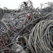 白云电线电缆回收厂家-价格-供应商图片